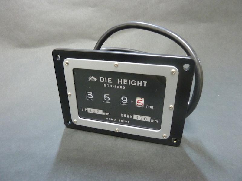 MTS-1300-4