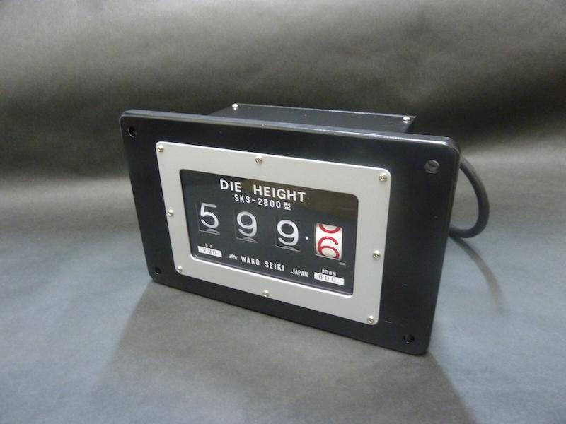 MTS-2800-4