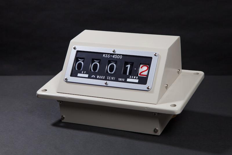 MTS-4500-4.1
